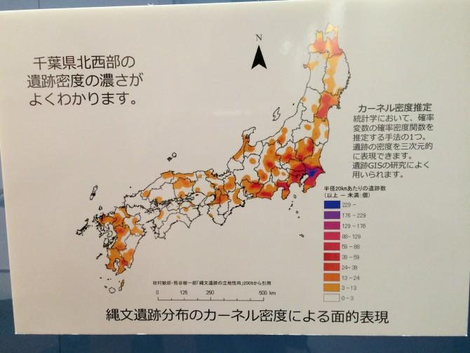 京都に比べ圧倒的に縄文遺跡の多い千葉