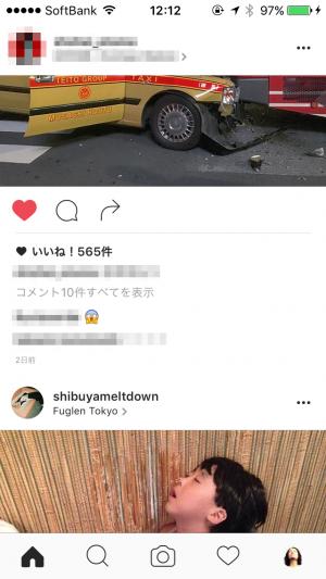 instagramのタイムライン